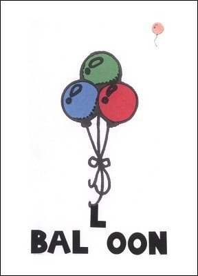 Cut and Restored Balloon by Brick Tilley