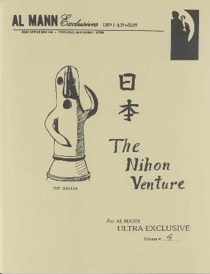 The Nihon Venture by Al Mann