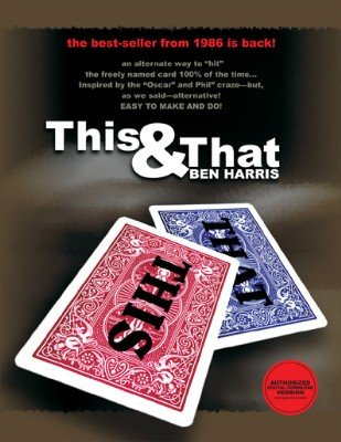 This and That by (Benny) Ben Harris